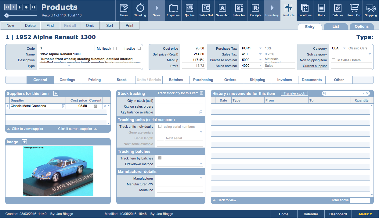 product entry view
